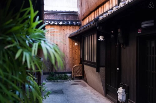 Kyoto Cozy Town House near Gion | Airbnb