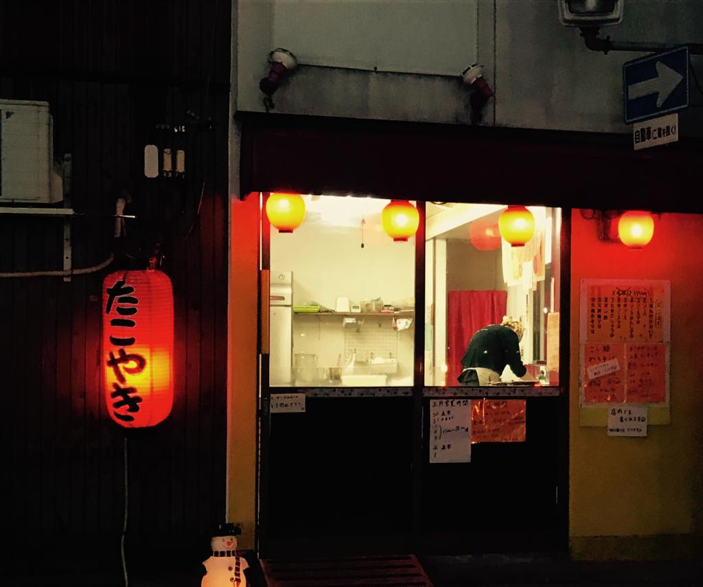 東福寺 うまいんです