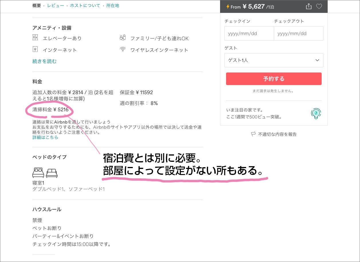 2_サイト