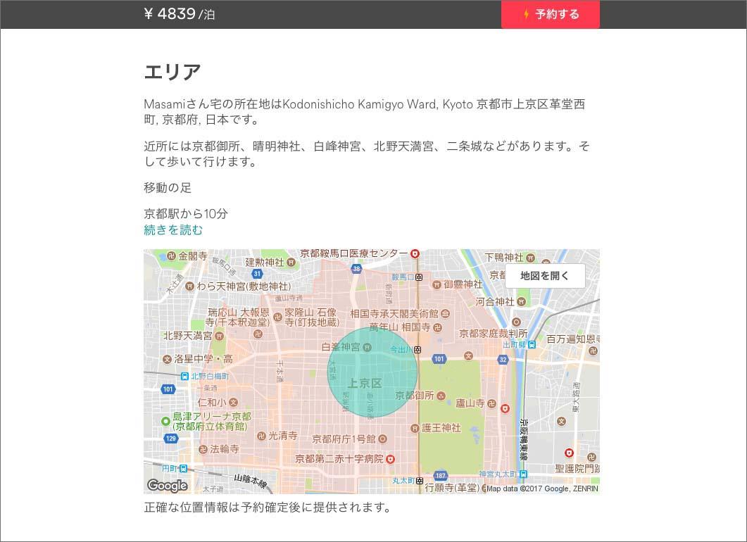 5_サイト
