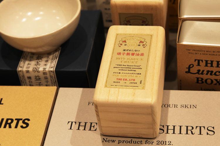 THE醤油差し_箱