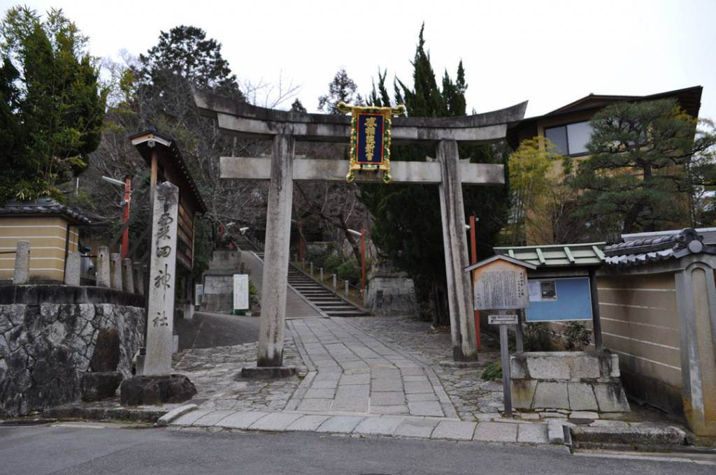 粟田神社鳥居画像2