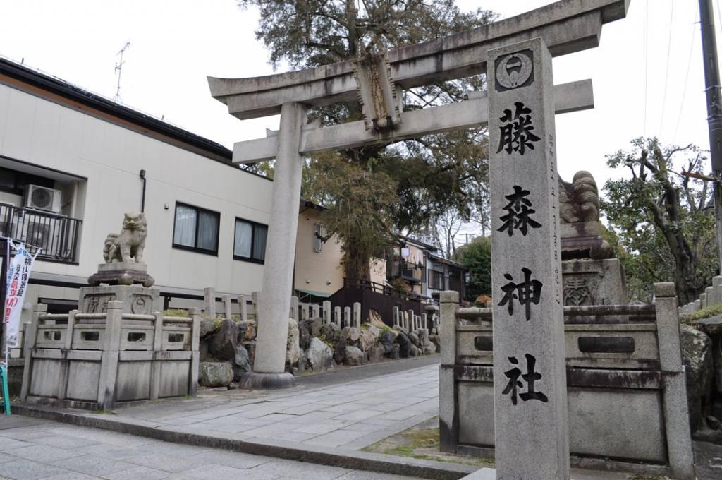 藤森神社鳥居画像