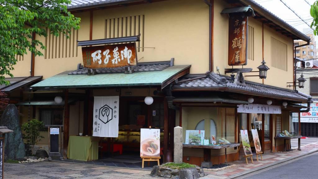 京都鶴屋「鶴壽庵」