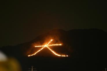 五山の送り火アイキャッチ